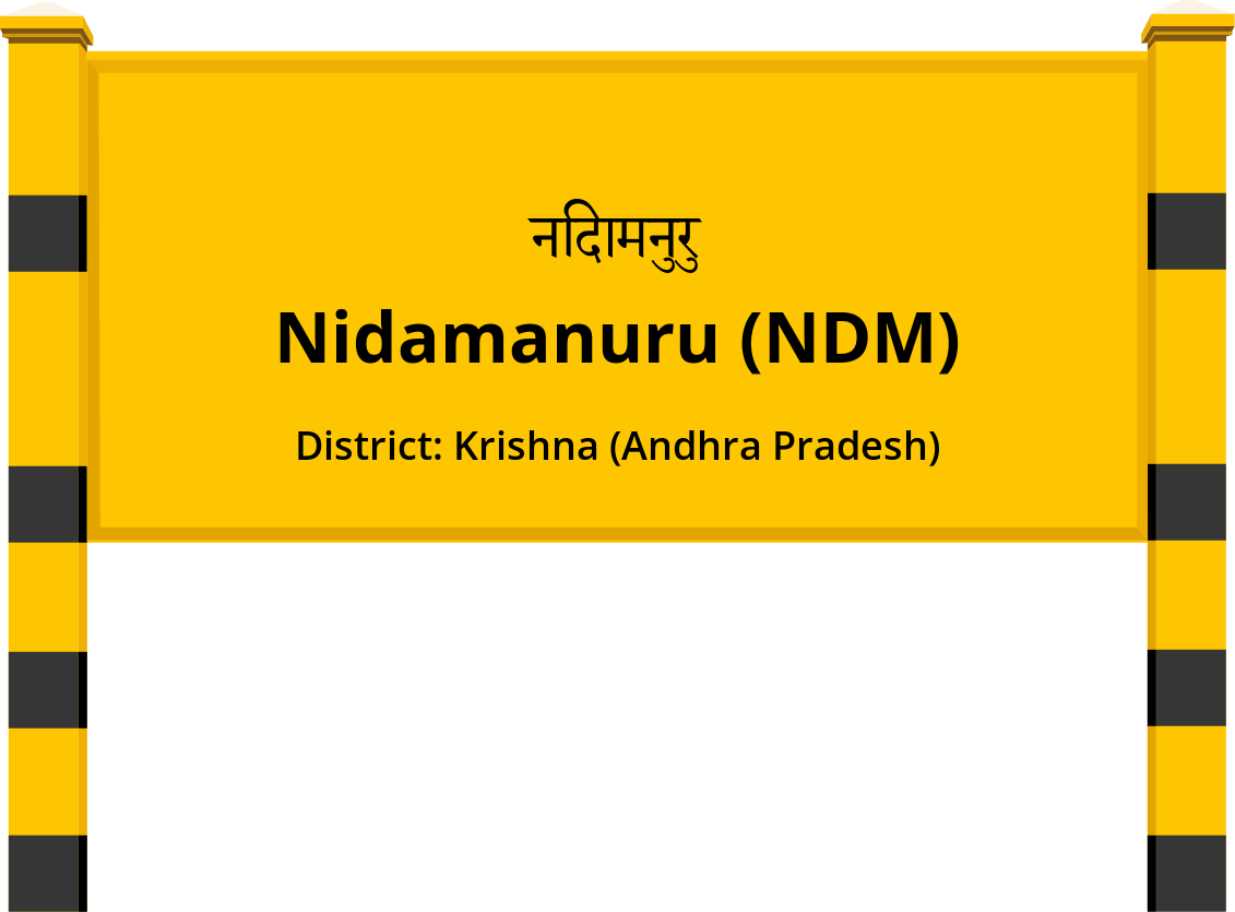 Nidamanuru (NDM) Railway Station