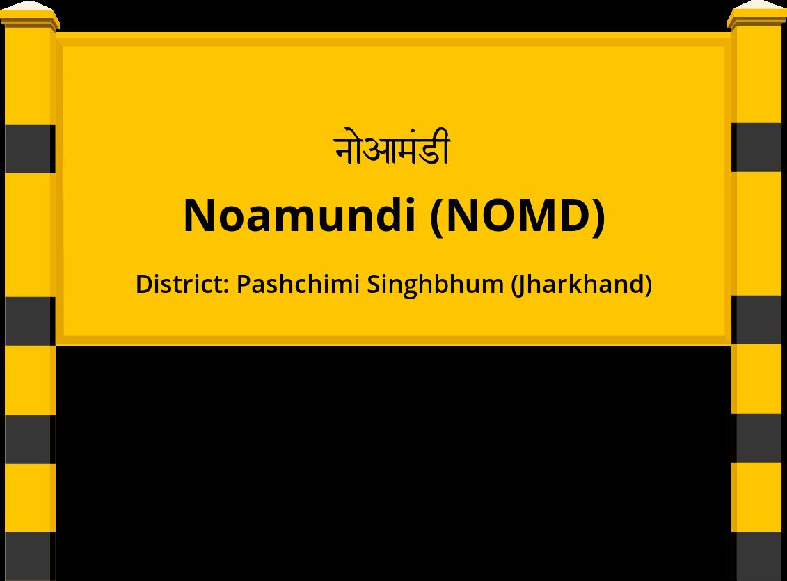 Noamundi (NOMD) Railway Station