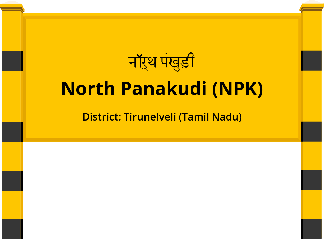 North Panakudi (NPK) Railway Station