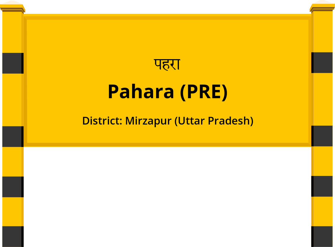 Pahara (PRE) Railway Station