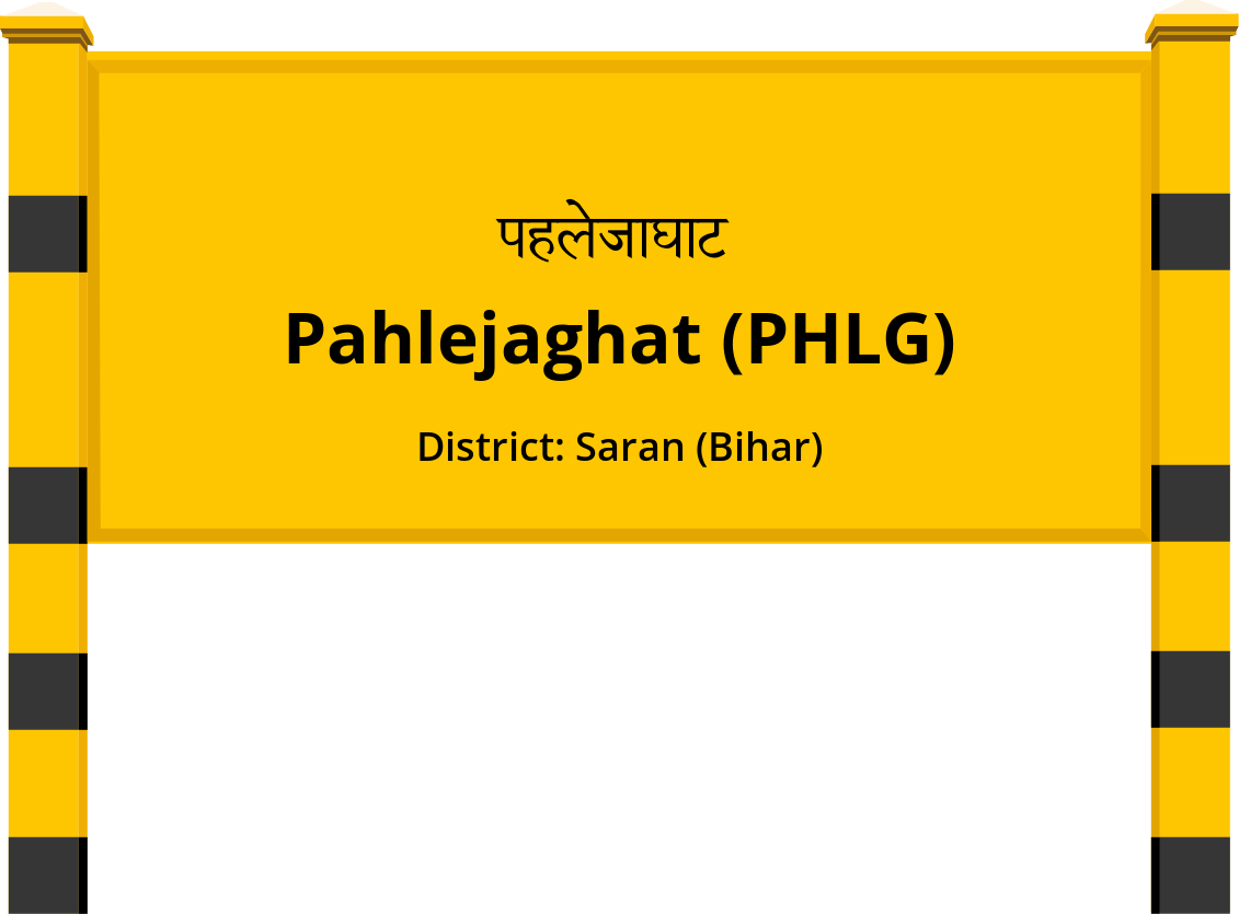 Pahlejaghat (PHLG) Railway Station