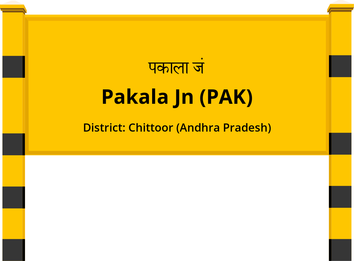 Pakala Jn (PAK) Railway Station