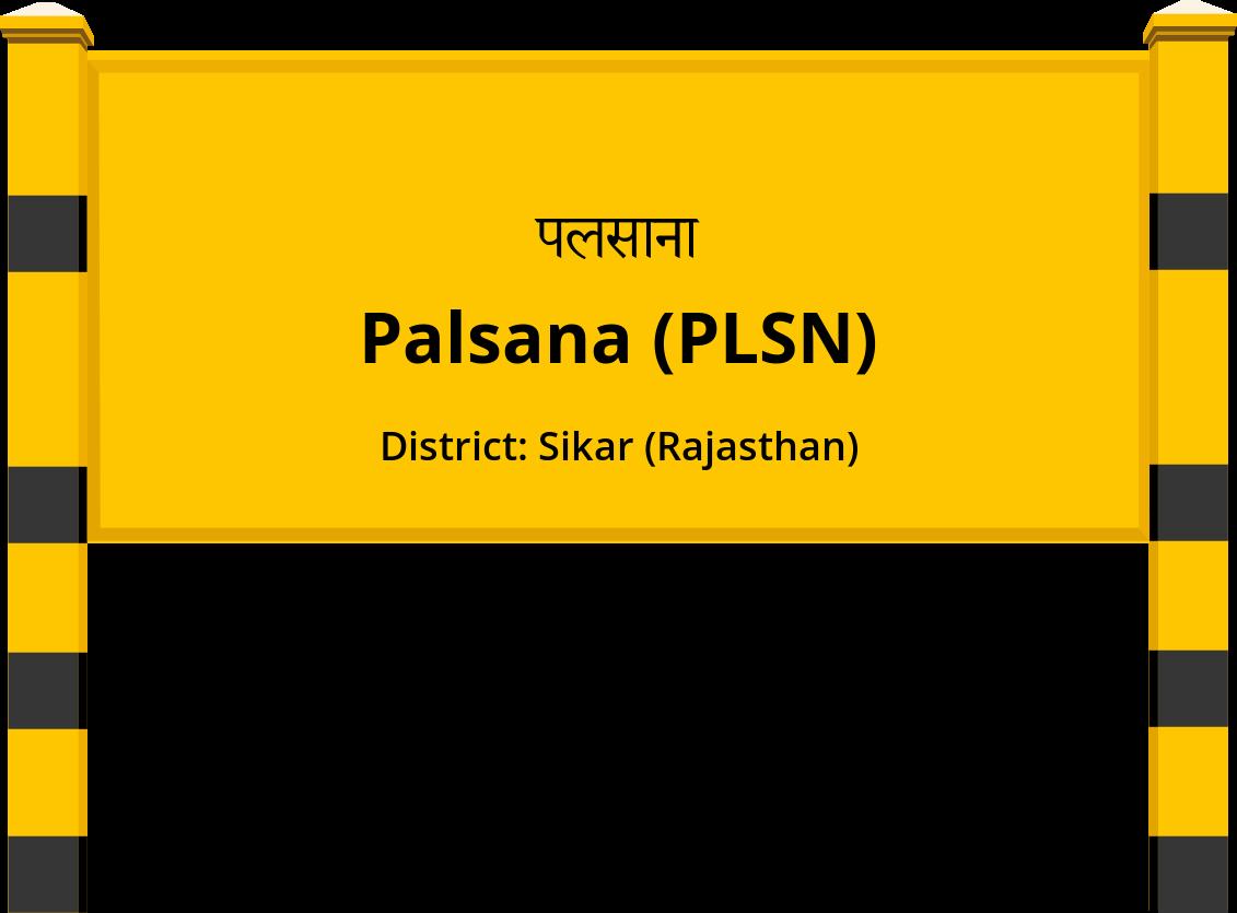 Palsana (PLSN) Railway Station