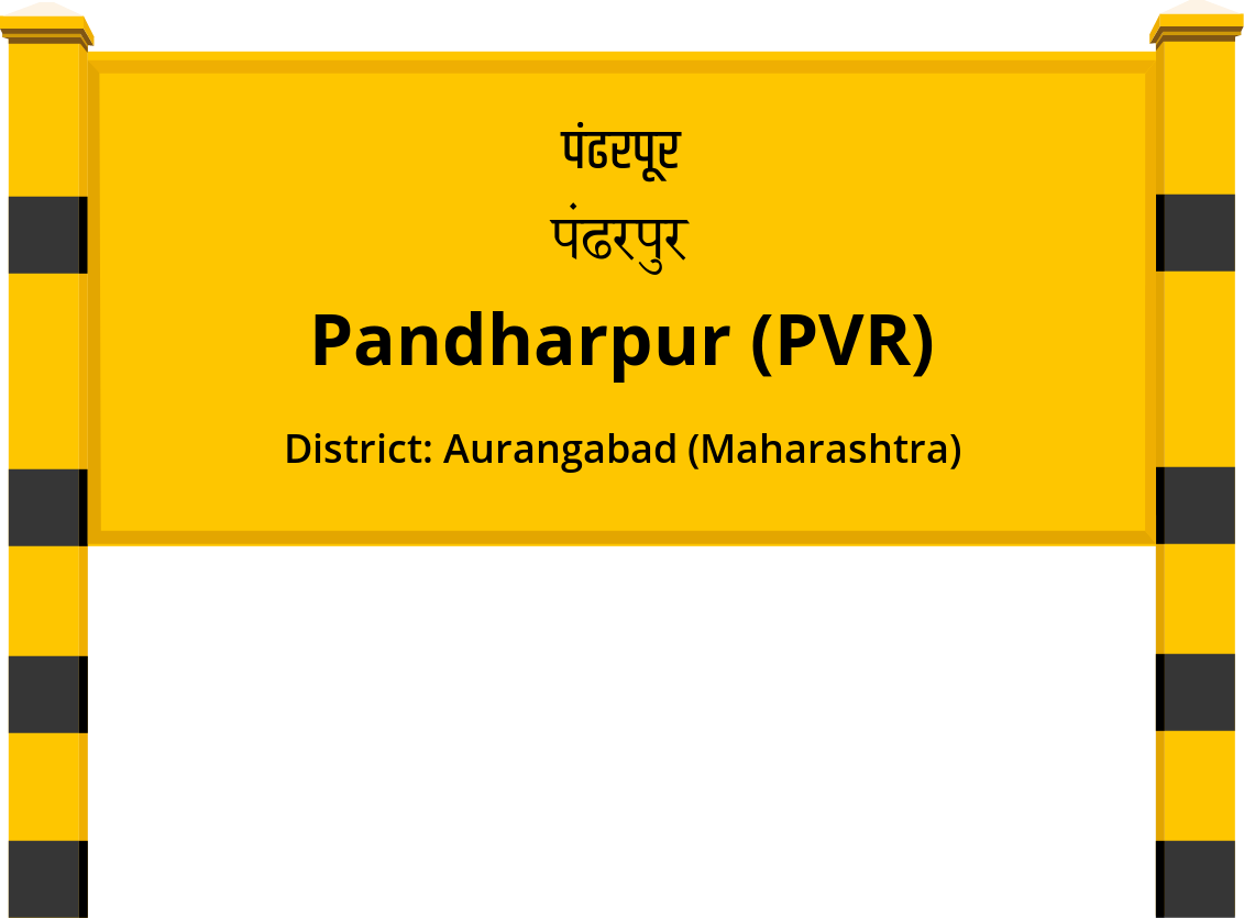 Pandharpur (PVR) Railway Station
