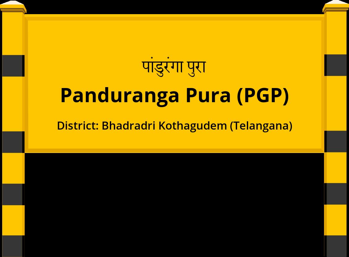 Panduranga Pura (PGP) Railway Station