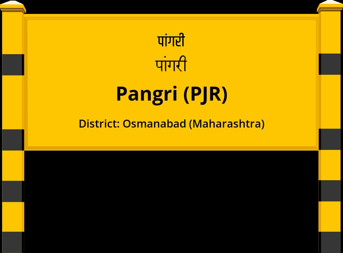 Pangri (PJR) Railway Station