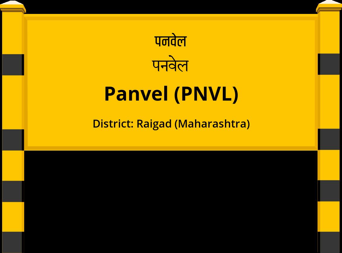 Panvel (PNVL) Railway Station