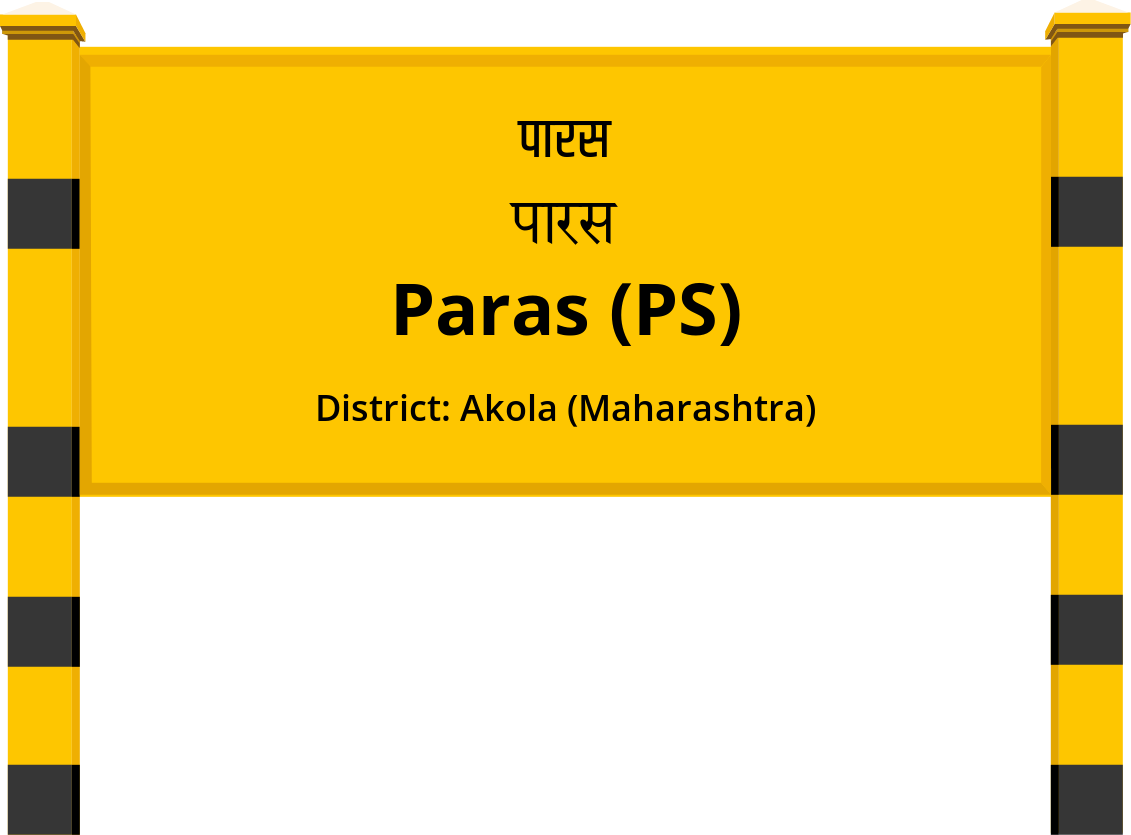 Paras (PS) Railway Station