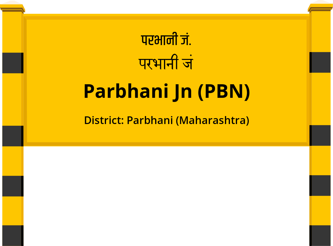 Parbhani Jn (PBN) Railway Station