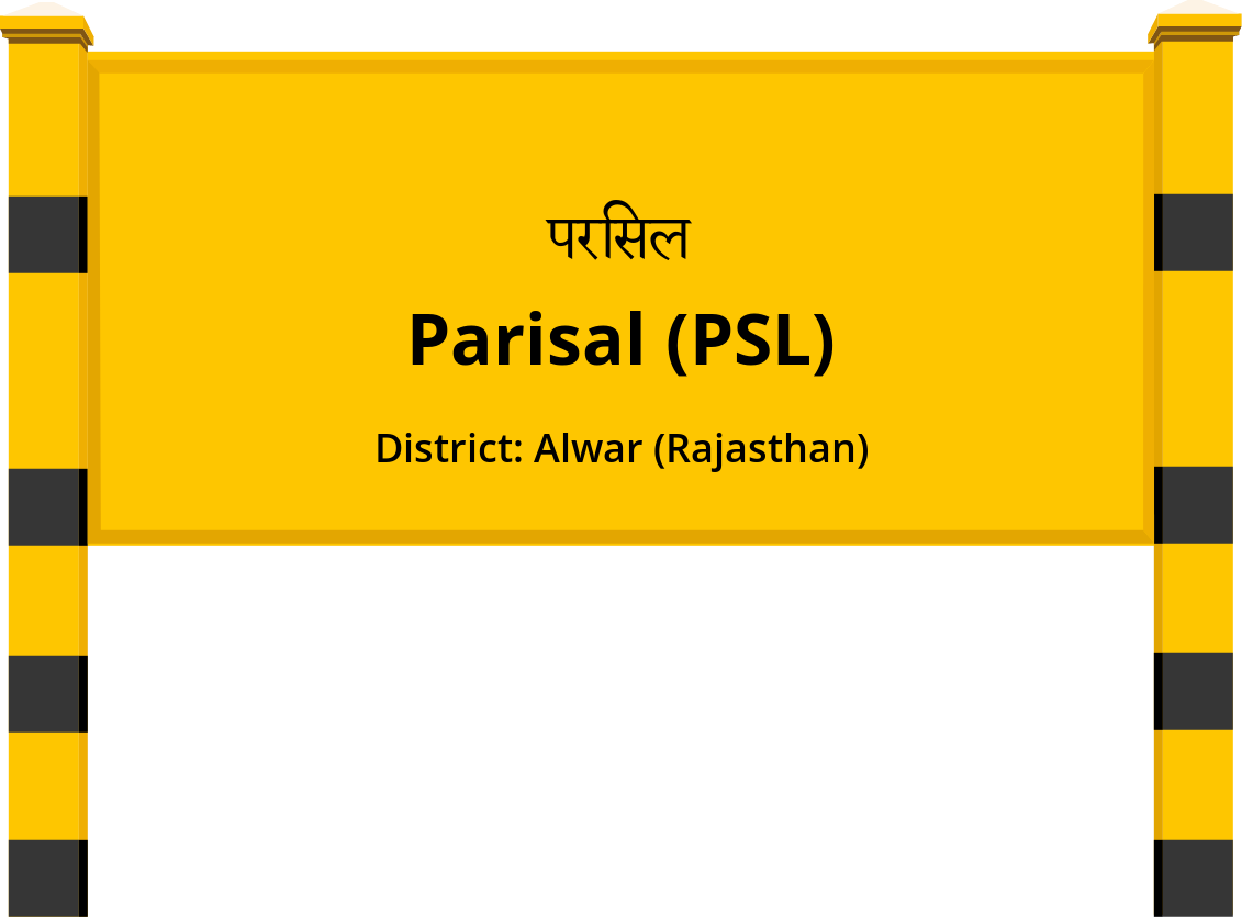 Parisal (PSL) Railway Station