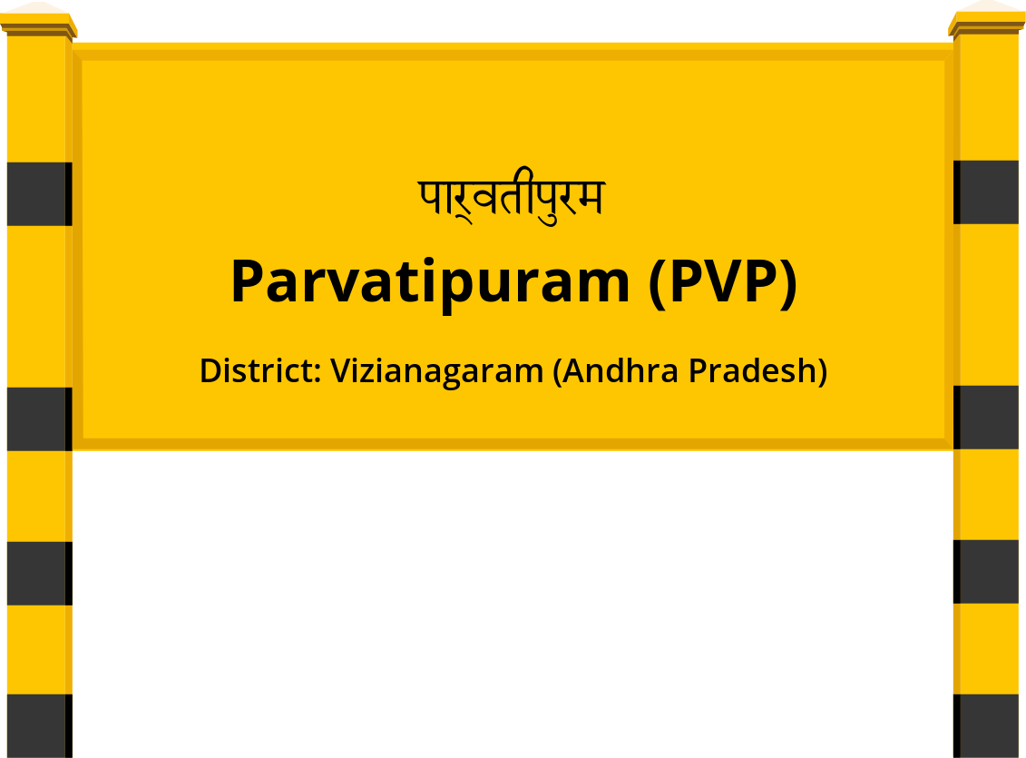 Parvatipuram (PVP) Railway Station