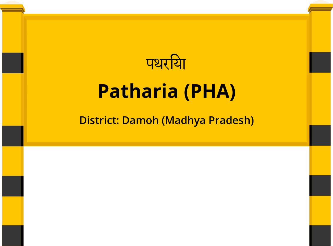Patharia (PHA) Railway Station