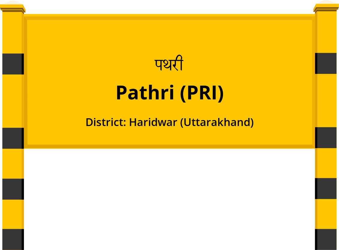 Pathri (PRI) Railway Station