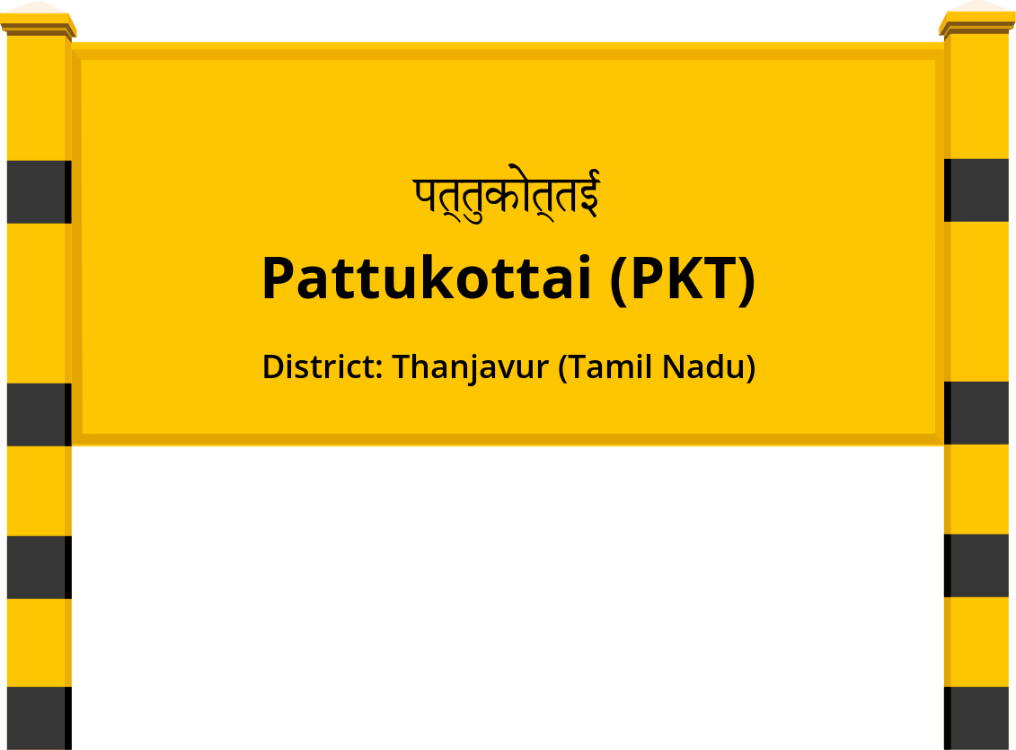 Pattukottai (PKT) Railway Station