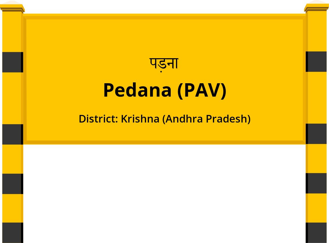 Pedana (PAV) Railway Station