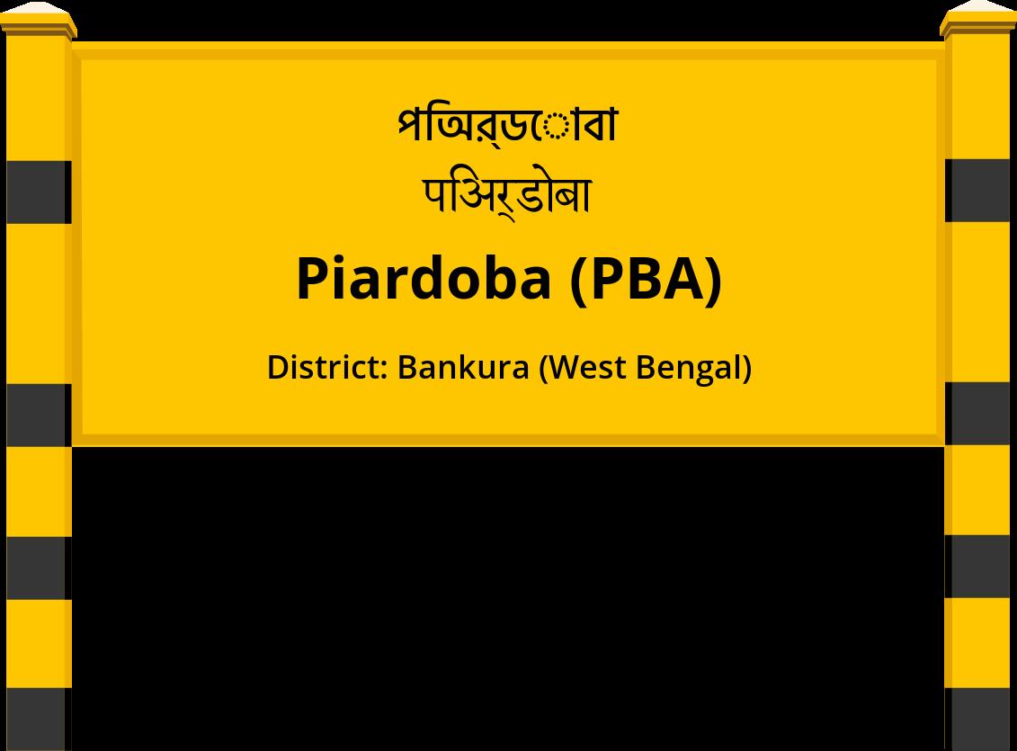 Piardoba (PBA) Railway Station