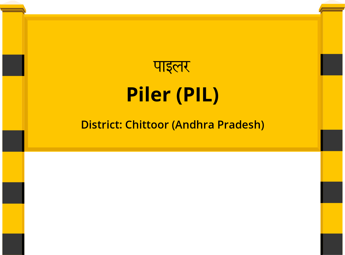 Piler (PIL) Railway Station