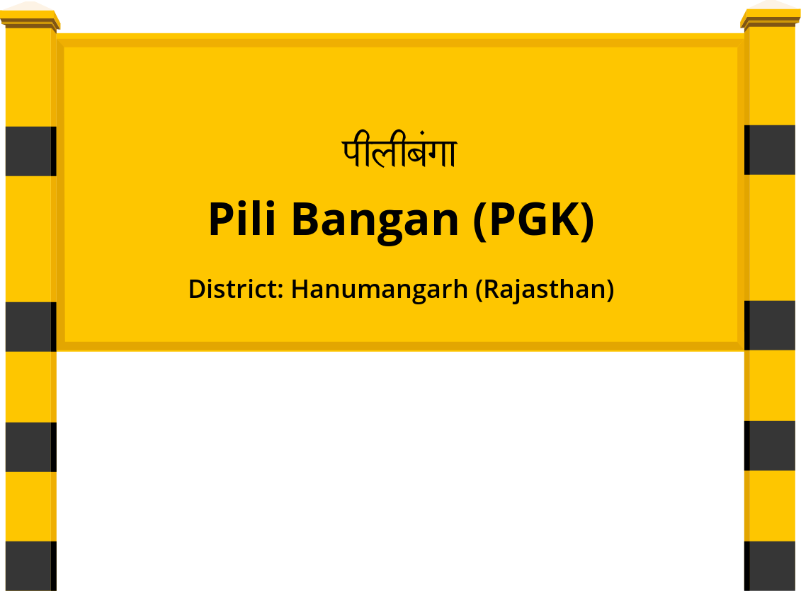 Pili Bangan (PGK) Railway Station