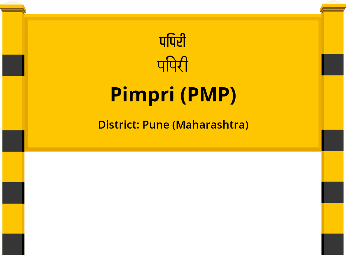 Pimpri (PMP) Railway Station