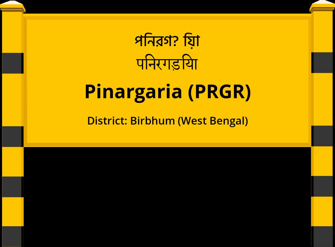 Pinargaria (PRGR) Railway Station