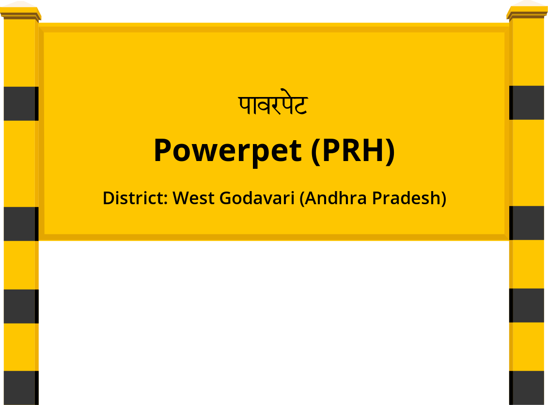 Powerpet (PRH) Railway Station