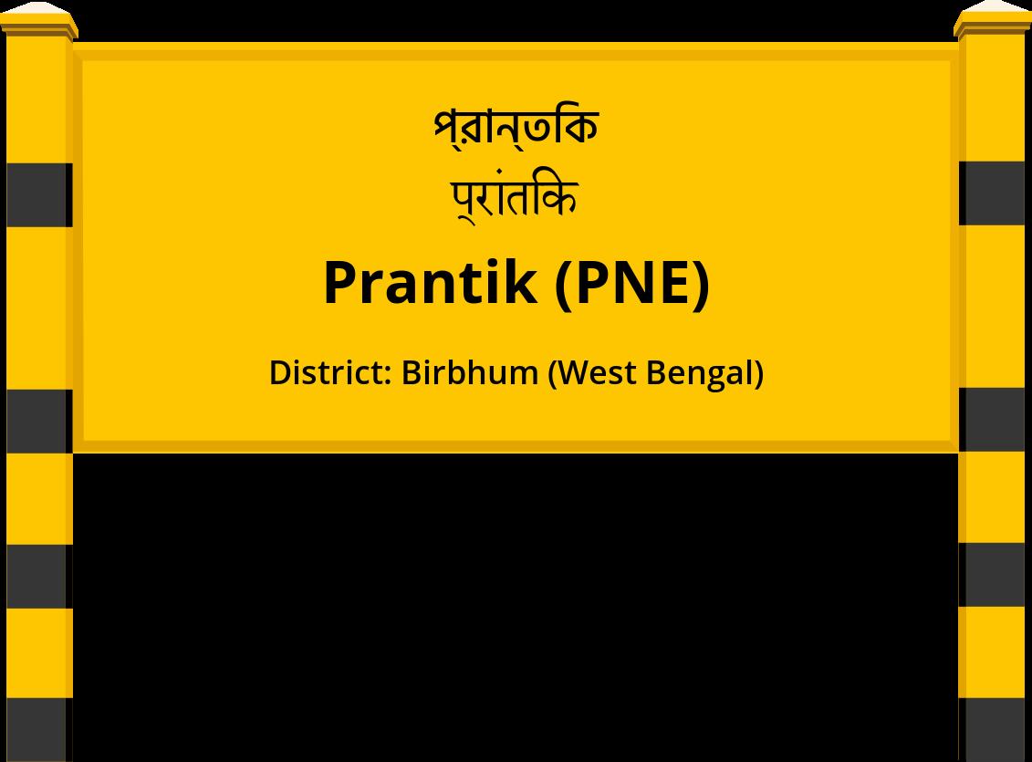 Prantik (PNE) Railway Station