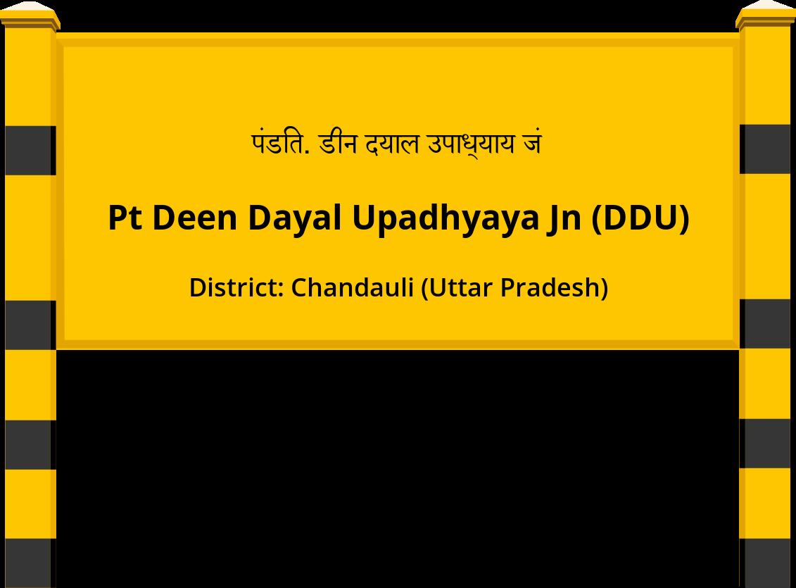 Pt Deen Dayal Upadhyaya Jn  (DDU) Railway Station