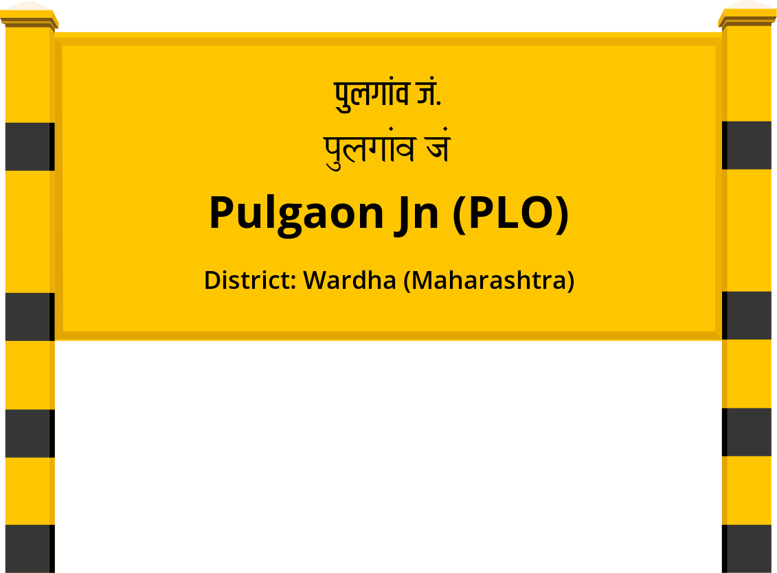 Pulgaon Jn (PLO) Railway Station