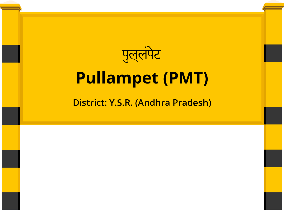 Pullampet (PMT) Railway Station