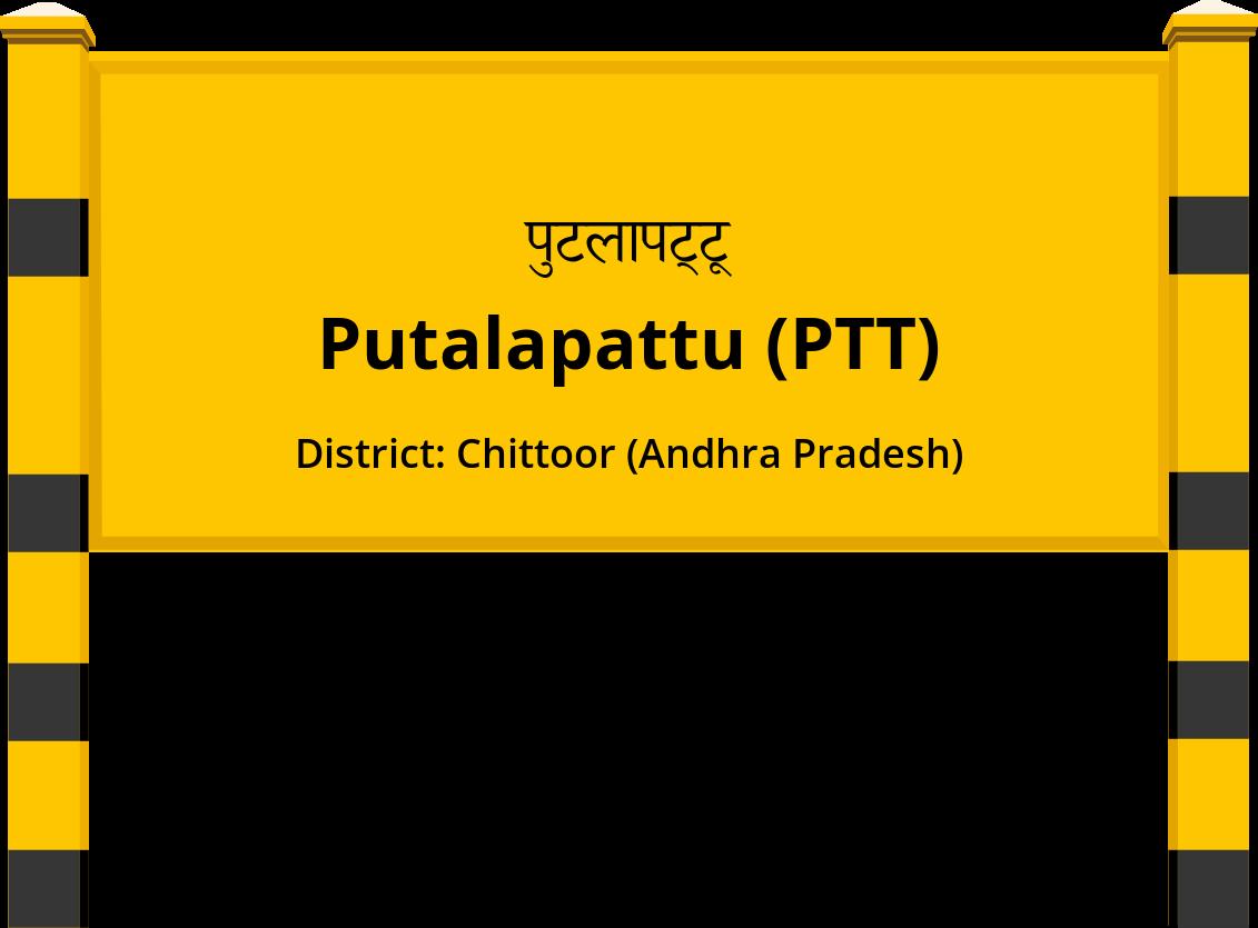 Putalapattu (PTT) Railway Station