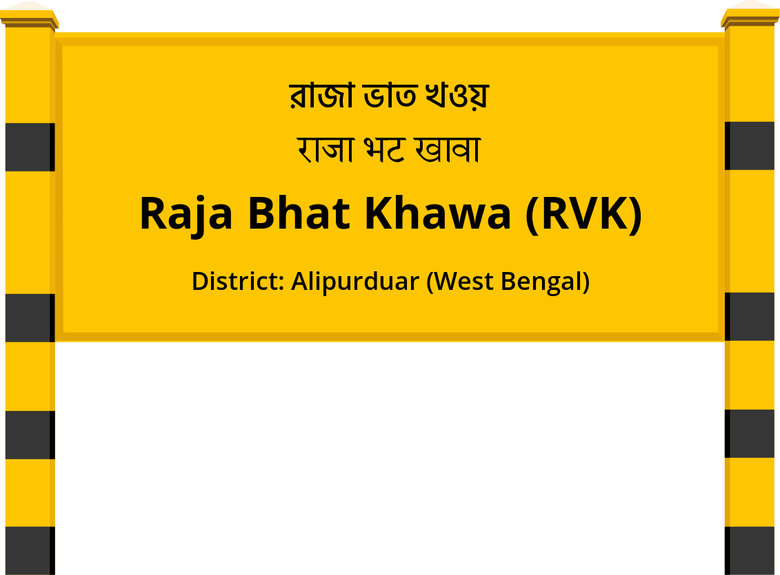 Raja Bhat Khawa (RVK) Railway Station