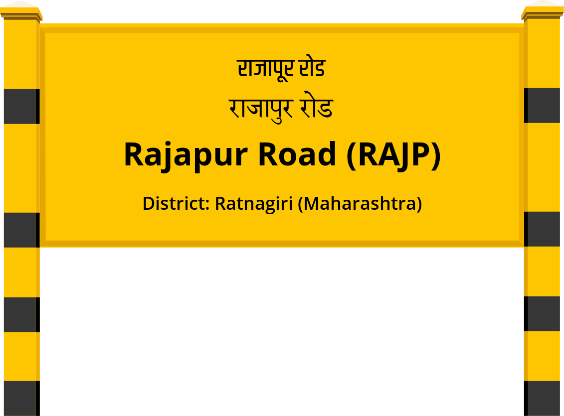 Rajapur Road (RAJP) Railway Station