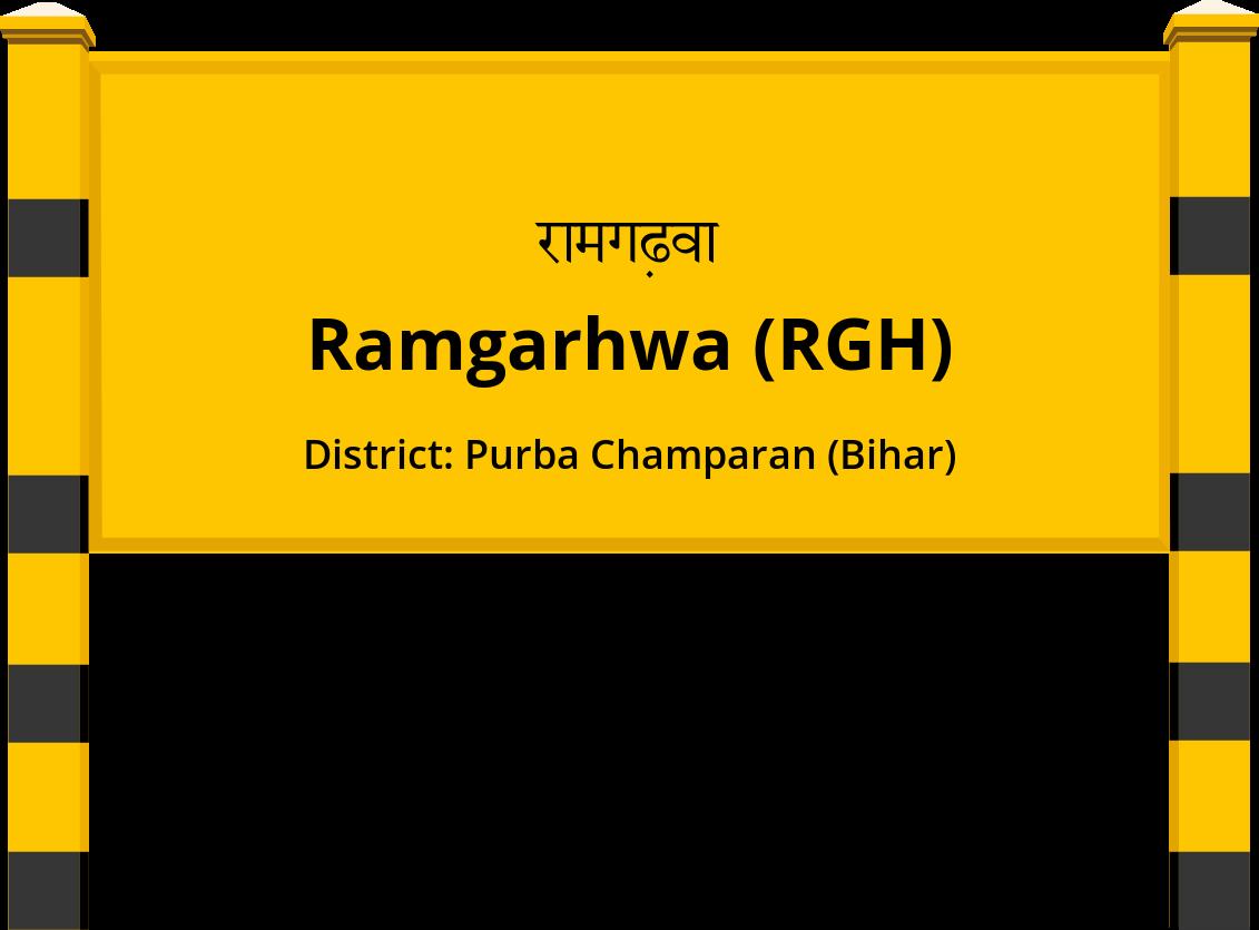 Ramgarhwa (RGH) Railway Station