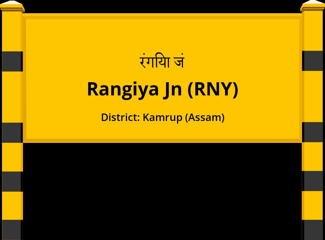 Rangiya Jn (RNY) Railway Station