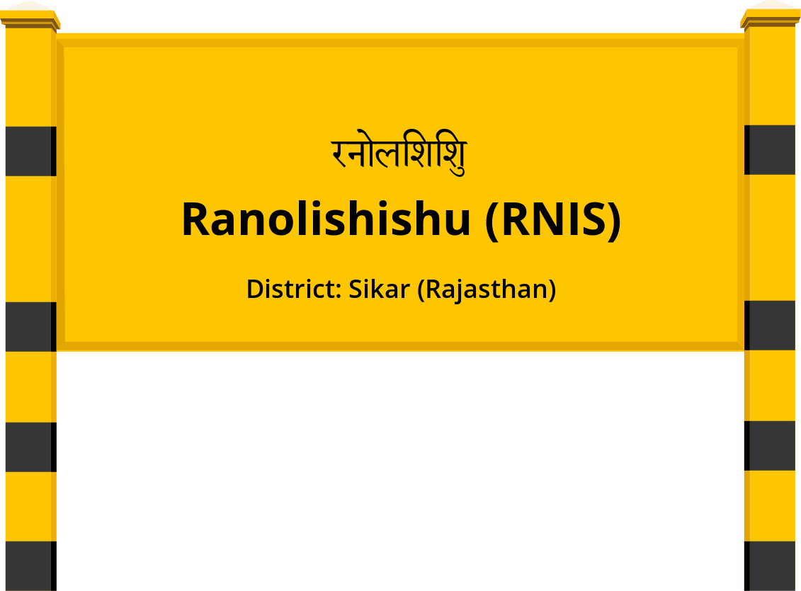 Ranolishishu (RNIS) Railway Station
