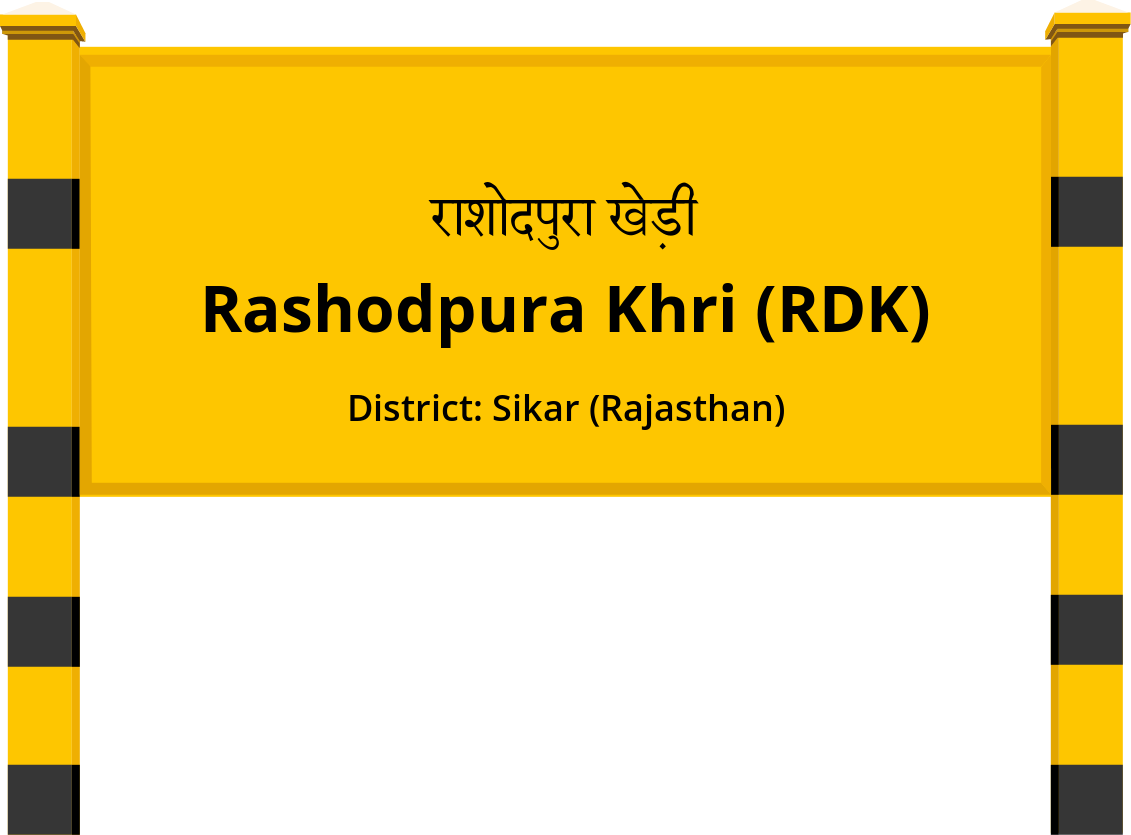 Rashodpura Khri (RDK) Railway Station