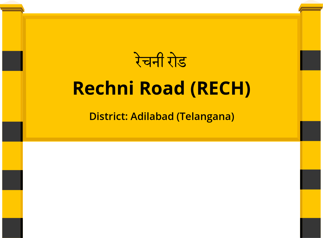 Rechni Road (RECH) Railway Station