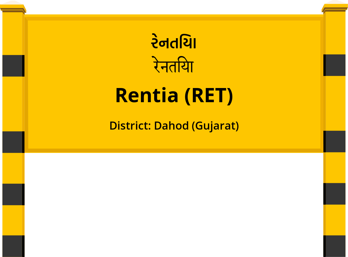Rentia (RET) Railway Station