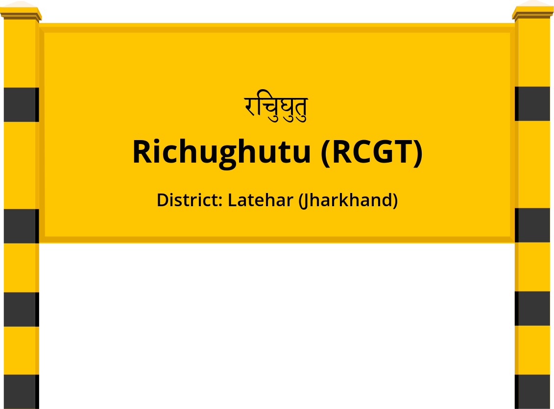 Richughutu (RCGT) Railway Station