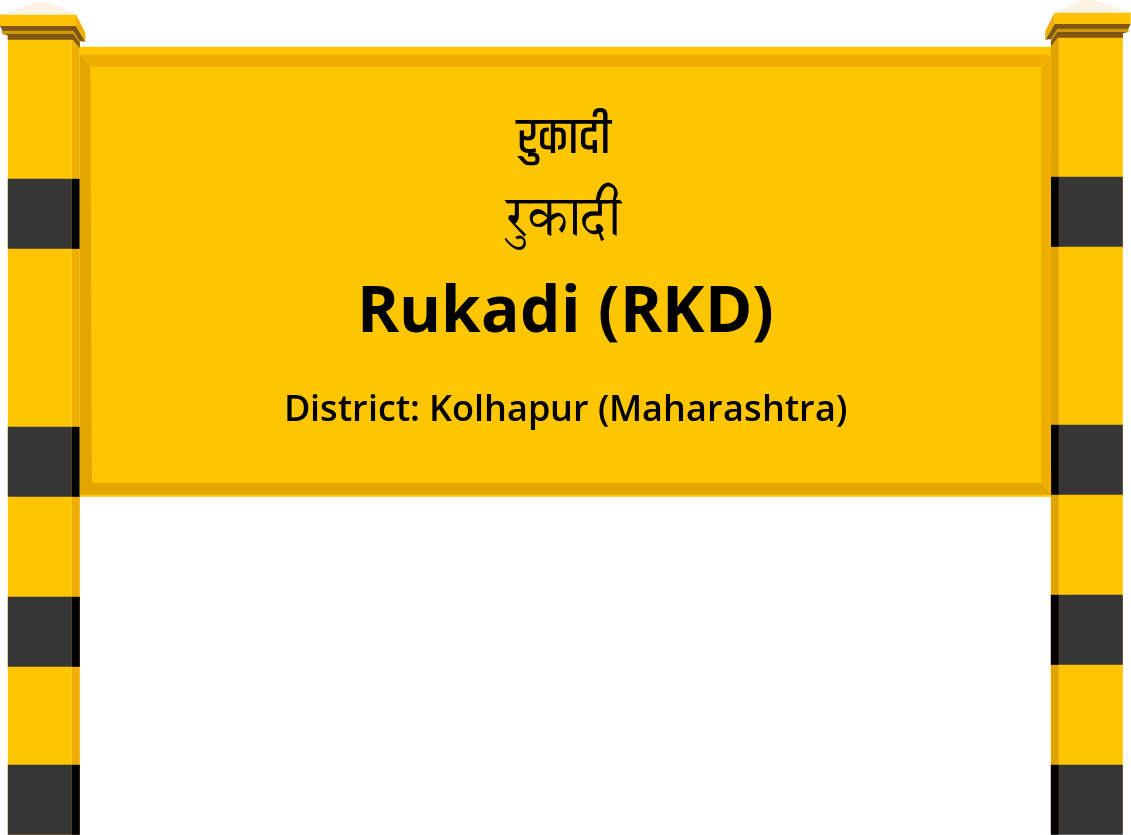 Rukadi (RKD) Railway Station