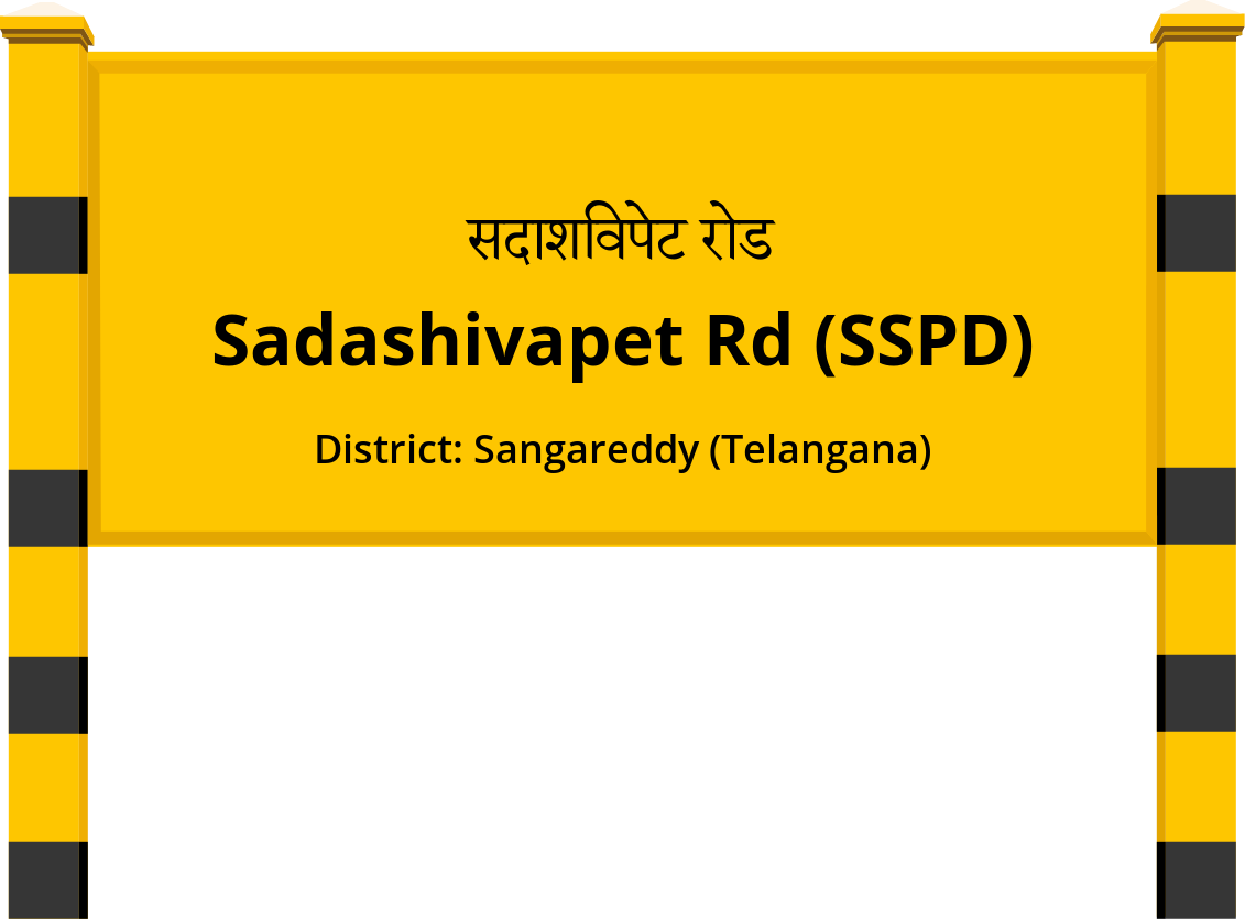 Sadashivapet Rd (SSPD) Railway Station