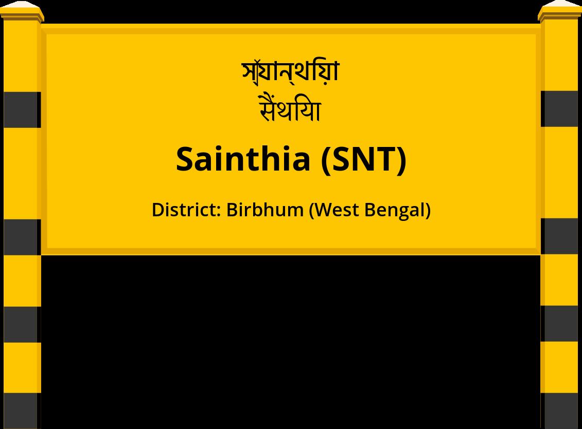 Sainthia (SNT) Railway Station