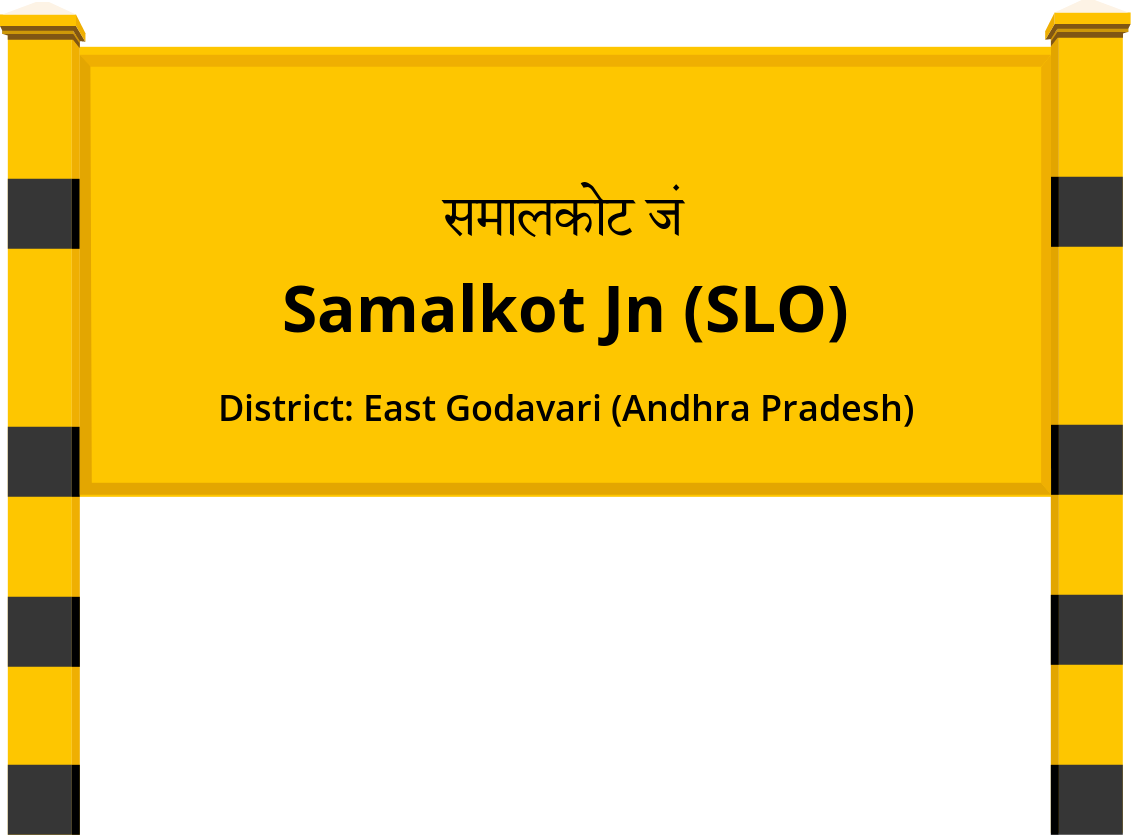 Samalkot Jn (SLO) Railway Station