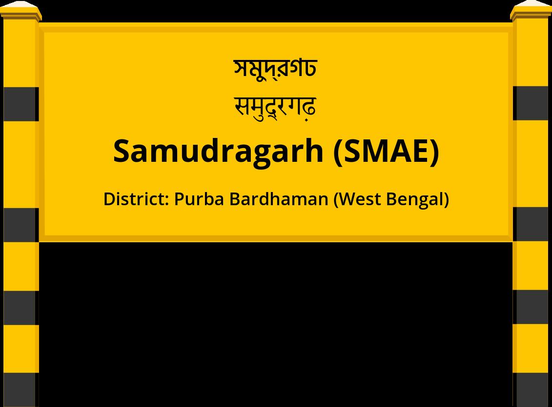 Samudragarh (SMAE) Railway Station