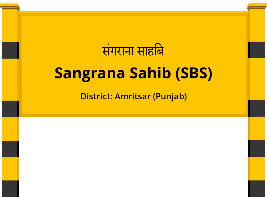 Sangrana Sahib (SBS) Railway Station