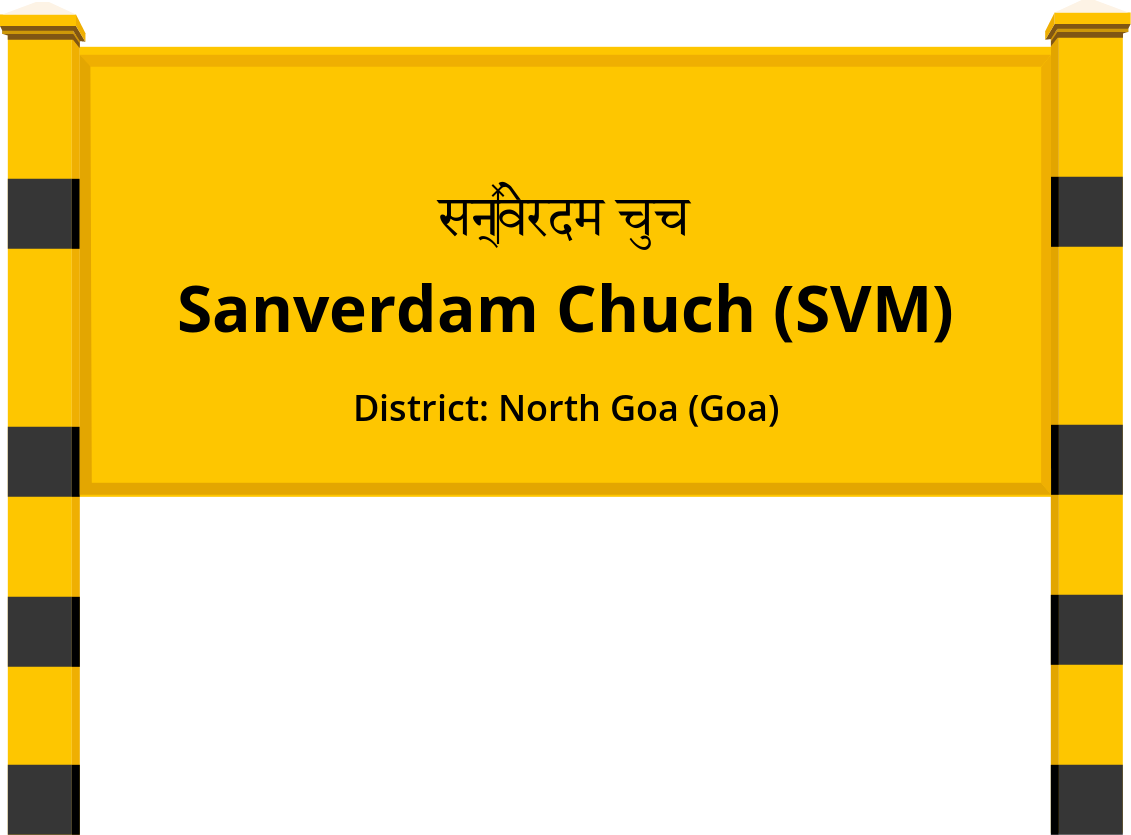 Sanverdam Chuch (SVM) Railway Station