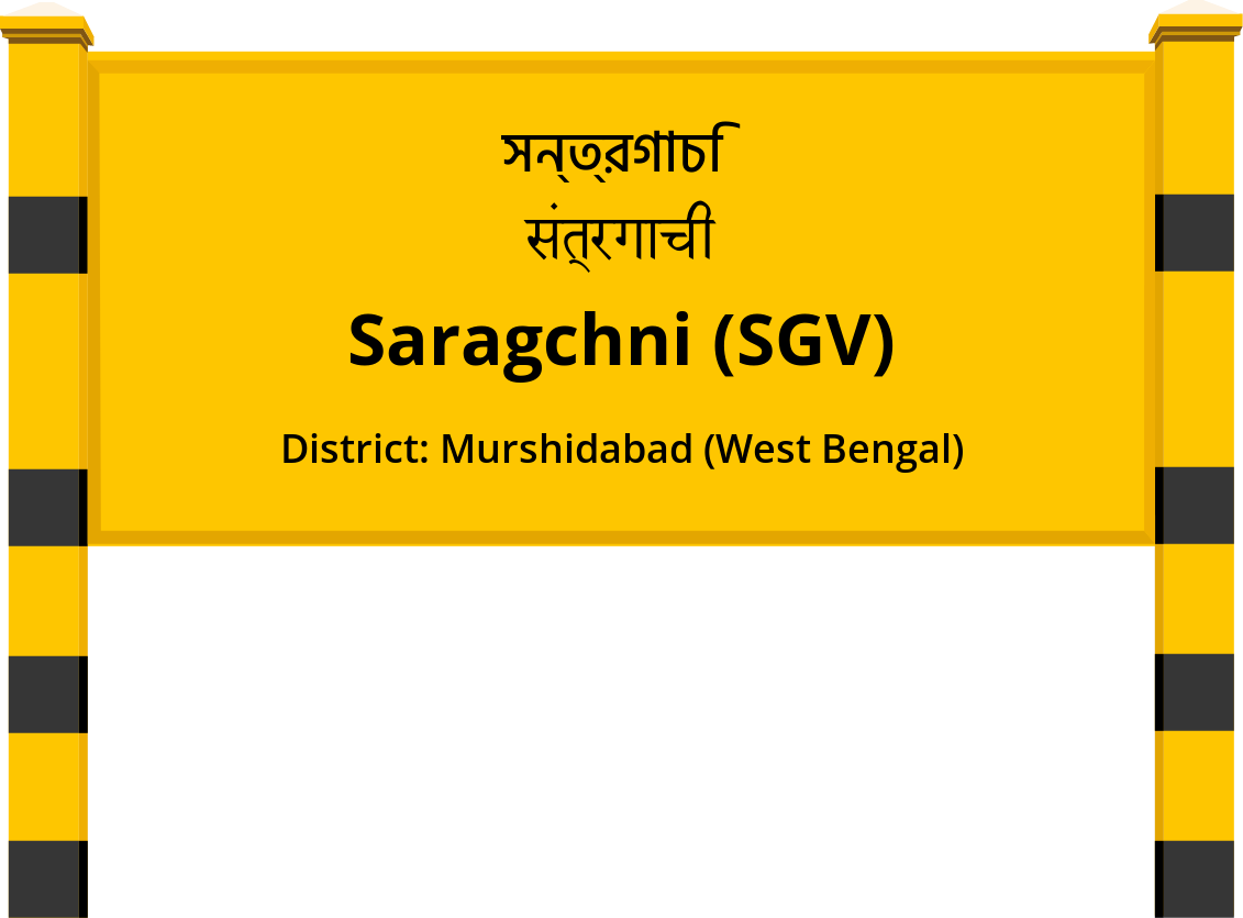 Saragchni (SGV) Railway Station