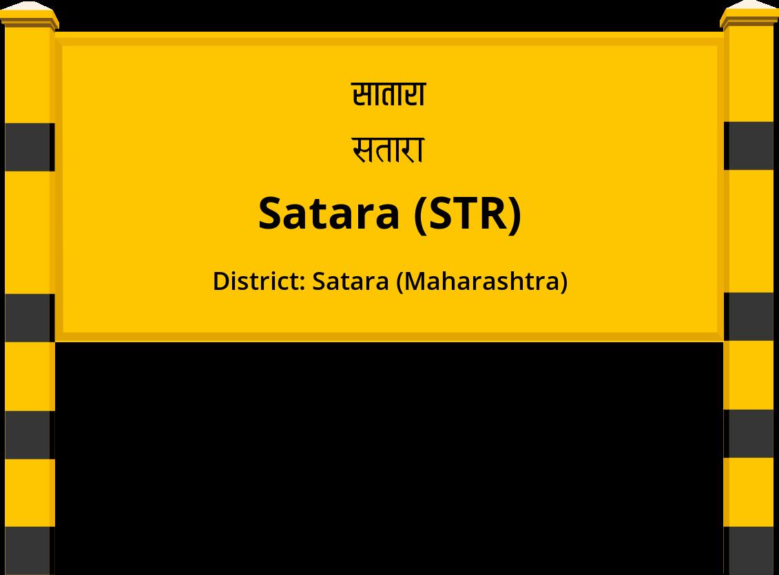 Satara (STR) Railway Station