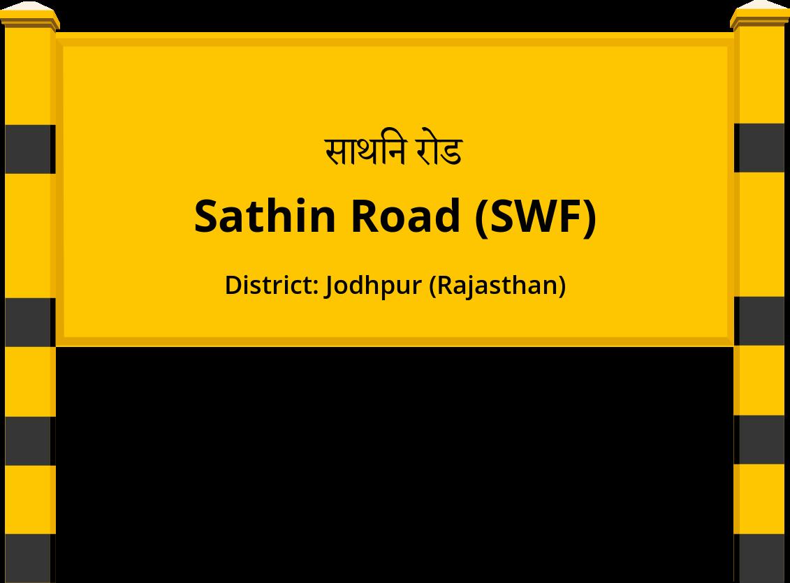 Sathin Road (SWF) Railway Station