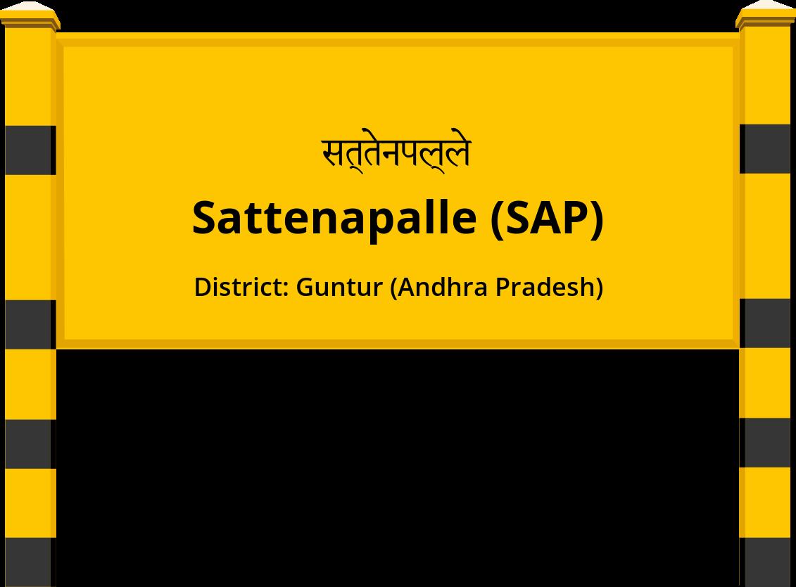Sattenapalle (SAP) Railway Station